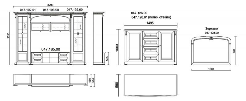 Чертежи и схемы сборки мебели