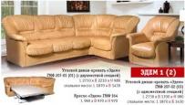 фант мебель волжск
